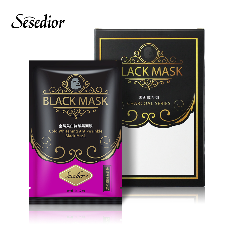 Lactate Enzyme Anti-wrinkle Peptide Black Silk Facial Mask - Sesedior