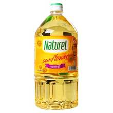 High quality sunflower oil made in Belgium  OEM 100% purity