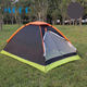Free sample double layer simple and easy outdoor sales promoting camping tent