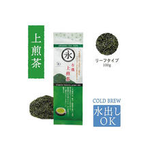 Bulk Japan tasty elegant taste organic matcha green tea leaves
