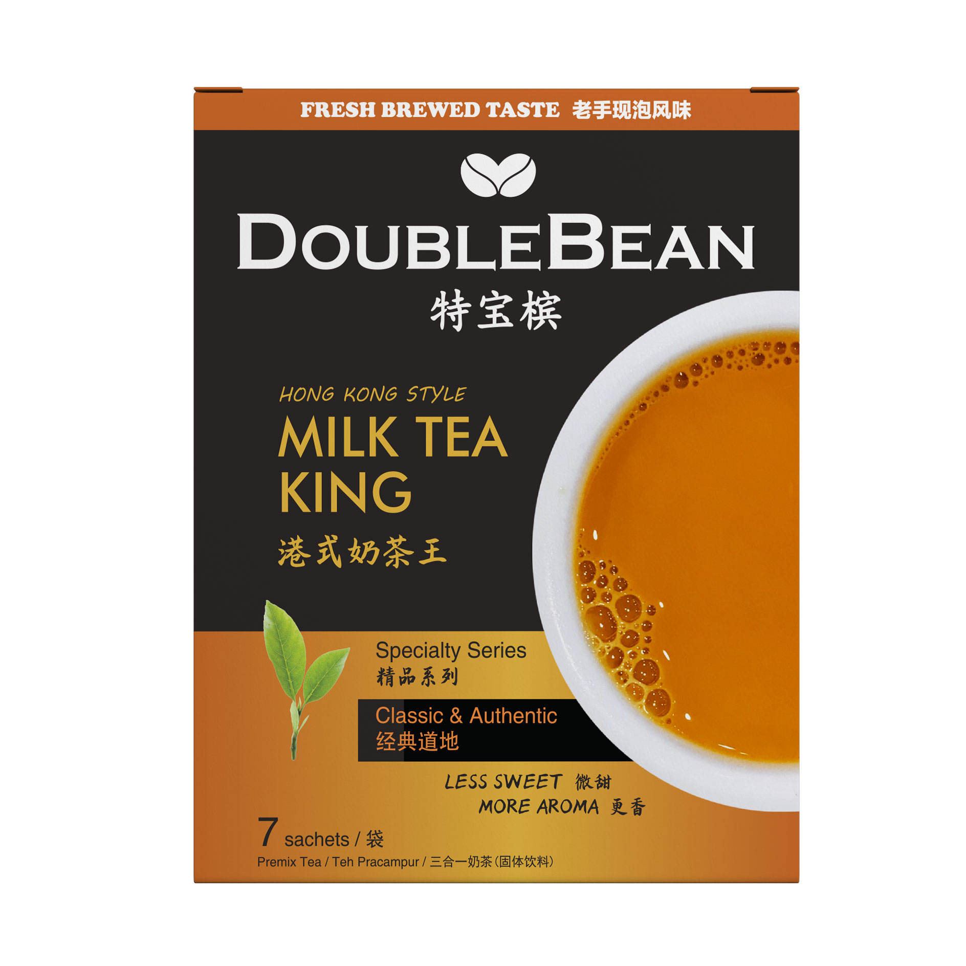 Hong Kong Milk Tea King 3で1 Tea Instant Premix HALAL Premium High Quality Malaysia Milk Tea