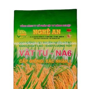PP Woven Bag/Sack for 50kg sugar,flour,rice,fertilizer,food,feed,sand bag from Vietnam