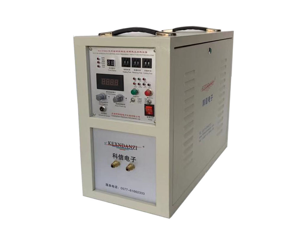 good seller high quality 25KW HF induction quenching machine