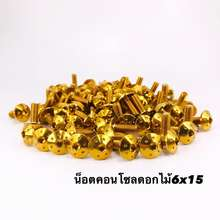 Universal Body Bolts For All Types of Motorcycle Thailand Made Gold Bolts