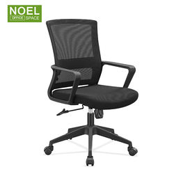 DERLUK Home Office Comfortable Game Chair Gaming Chair PC Computer Gaming Chair with footrest