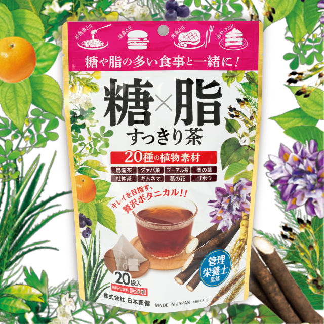 sugar and fat refresh tea non-caffeine health diet slim daily tea for weight loss tea bag type