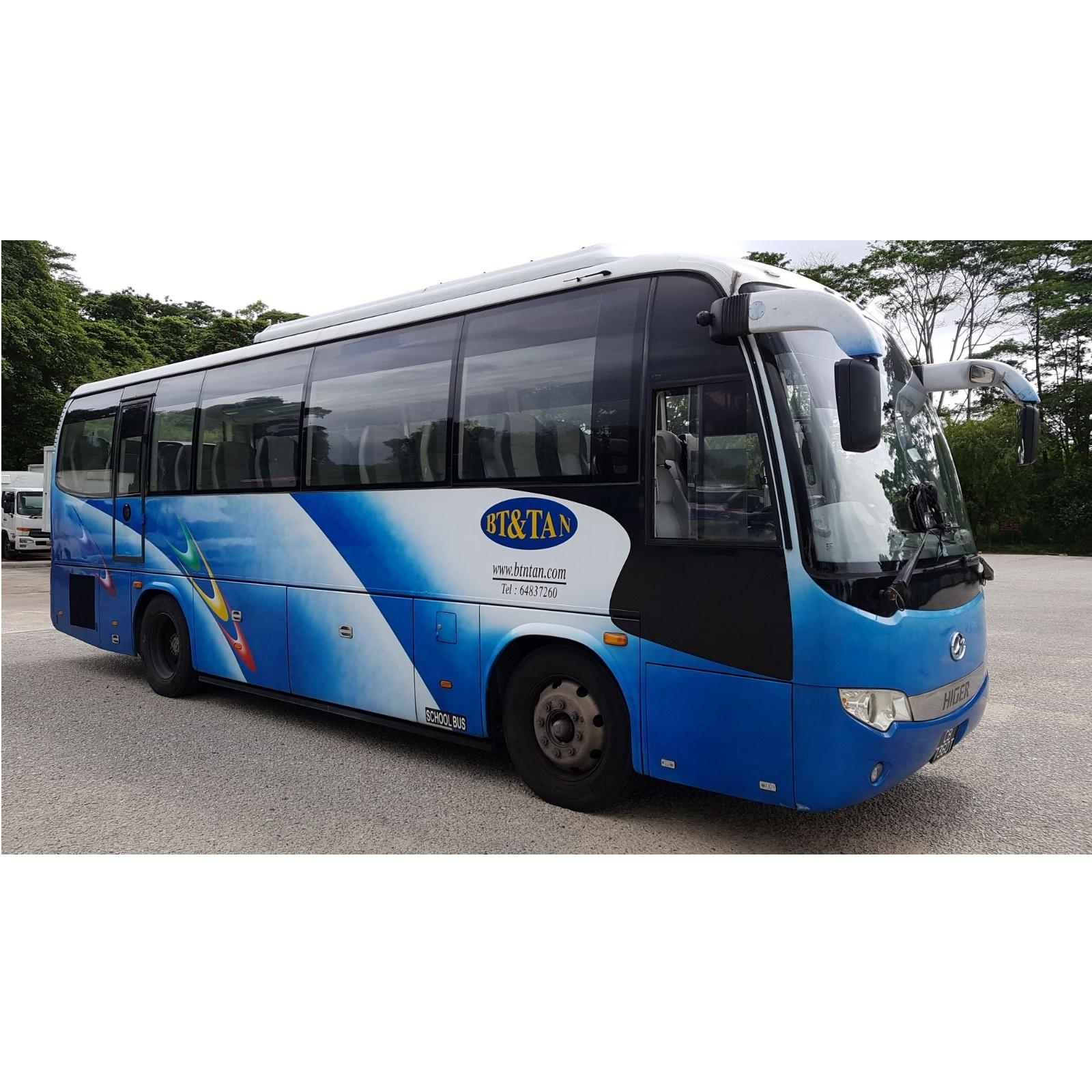 Used Condition Of Coach Buses HIGHER KLQ6916Q 6.7L MANUAL With Manual Type For Sale