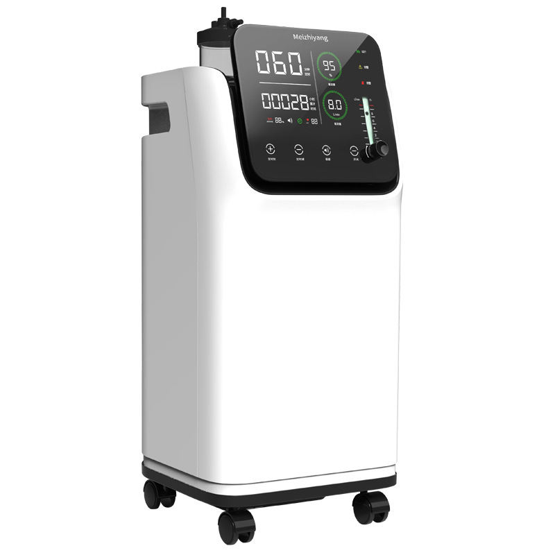 Easy Operation Easy to Transport Long 5L Oxygen Concentrator with Nebulizer Atomizer Therapy Easy to read bright LED display