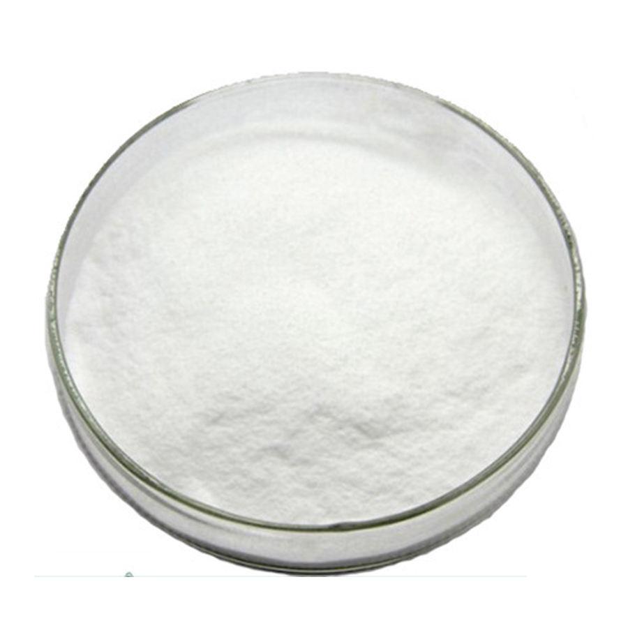 Высокое качество 98% Atorvastatin кальций