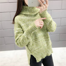 Thick line  Korean students thickened retro coat turtleneck female loose sweater
