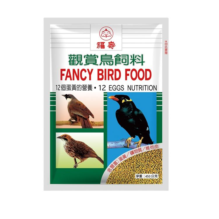 FWUSOW Wholesale Price Balanced Nutrition Fancy Bird Feed 450g