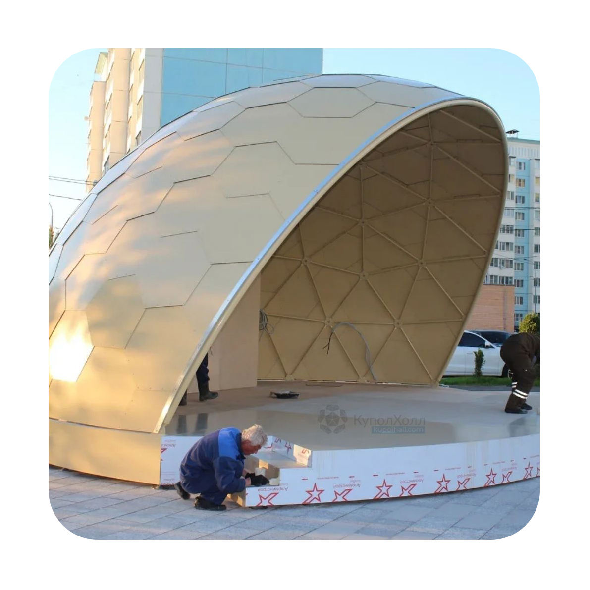 Geodesic dome concert stage platform, Diameter 8 m, Vandal-Proof, 70 Years Service Life, The Best Design and Technology