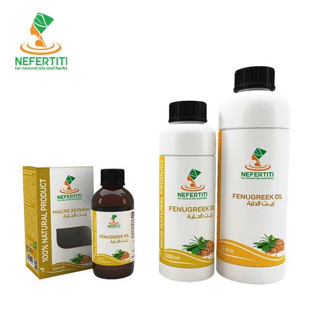 125 ml Wholesale 100% Pure Natural Cold Pressed Helba Fenugreek Oil