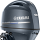 New Yamahas outboard motor 200 hp 4 stroke with 4200 pieces in stock and 40% Discount