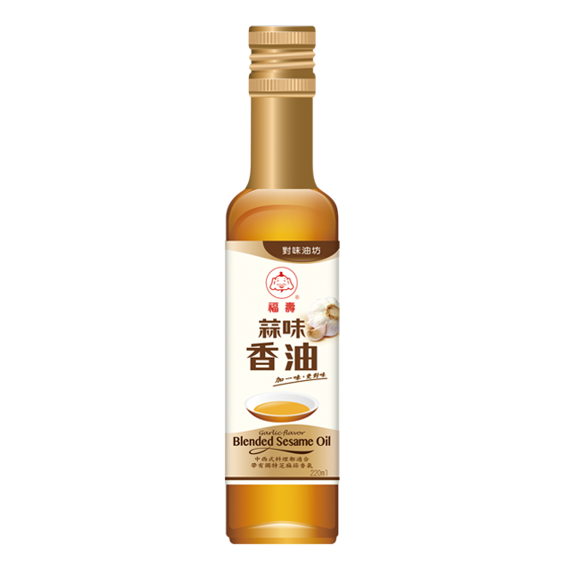 220ml High Quality mixed Sesame Oils
