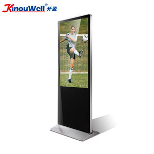 Flexible Display Lcd  Touch Screen Lcd Display  Lcd Digital Display 55 Inch