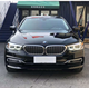 BMW 525li model year of 2018 with good quality and best price for sale