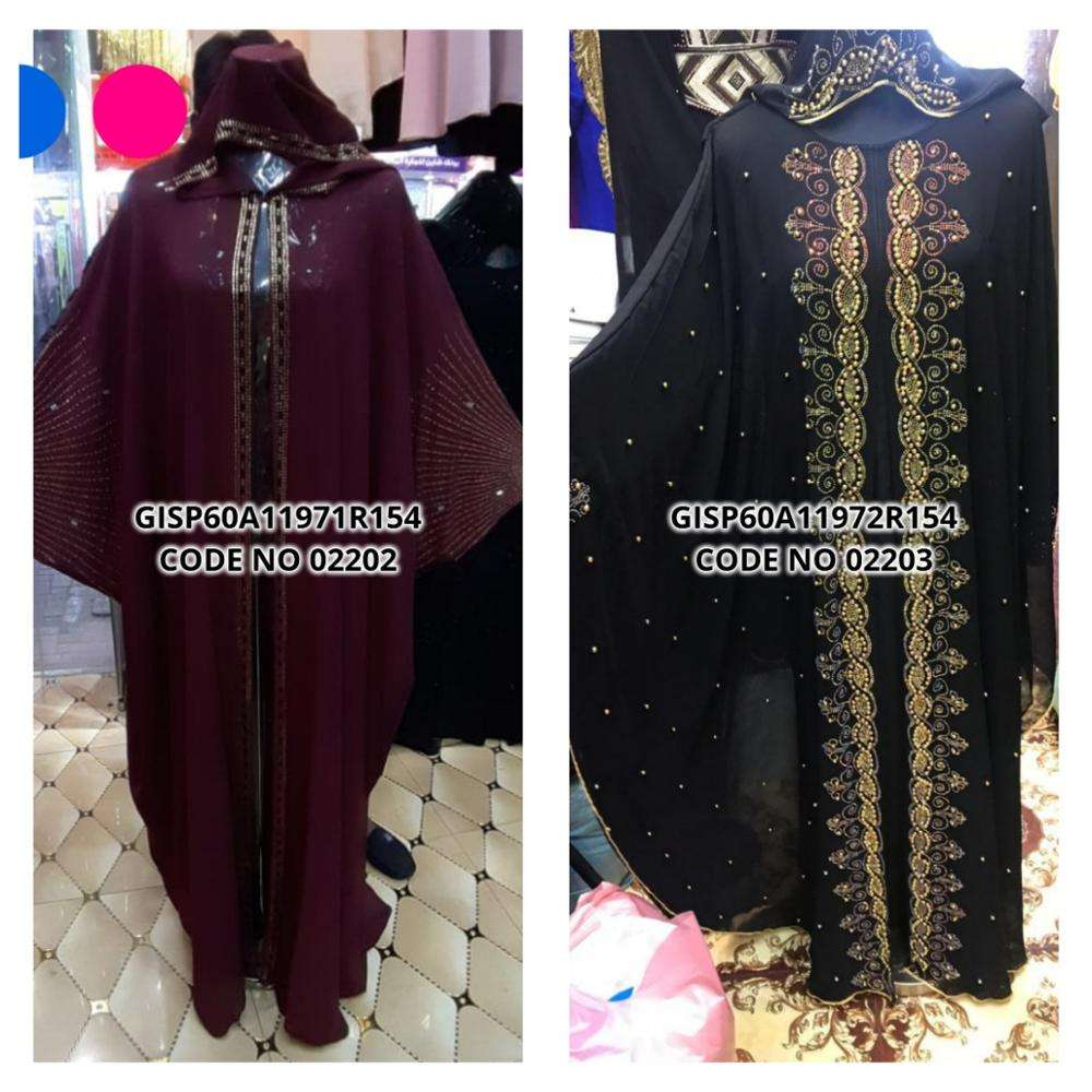 Muslim Women's Abaya Ethnic Clothing Being Modest Traditional Wear Butterfly Abaya At Wholesale Quantity Hot Sale