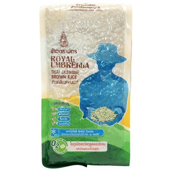 ROYAL UMBRELLA JASMINE RICE (BROWN RICE) - 2 kg - 100% Pure Thai Hom Mali Rice