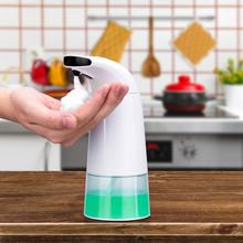 In Stock 250ml Foam Automatic Foaming Liquid Soap Dispenser Induction Sterilization Touchless Soap Dispenser