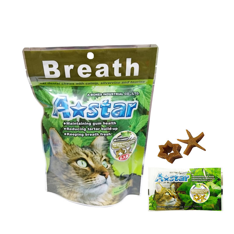 2020 best sale tasty cat food individual snacks