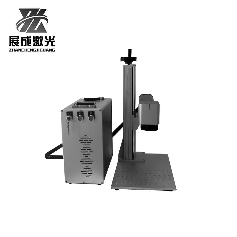 20W 30W 50W Hot sale desktop split fiber laser marking machine factory price