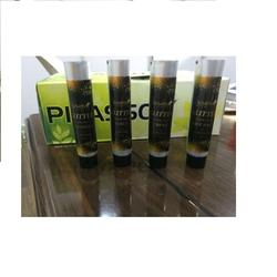 Printed Seamless Packing Tube manufactured in india