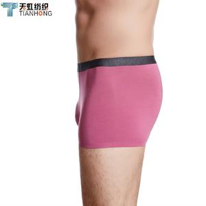 soft solid mens bamboo underwear manufacture