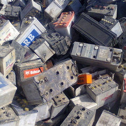 Lead Battery Scrap , Lead Scrap Suppliers & Battery Scrap Wholesale