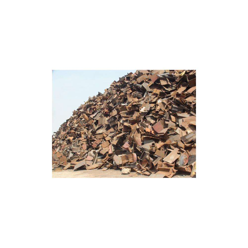 Best Price Used Steel Scrap For Sale