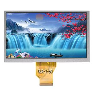 7 zoll TFT RGB 50PIN 800X480 LCD DISPLAY SCREEN MODUL