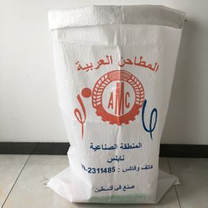 pp woven bags 50kg china manufacture plastic packing bags polypropylene woven bags for rice flour feed corn grain sugar