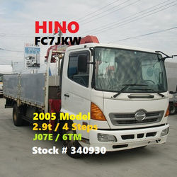 Japan high quality used HINO crane truck for sale