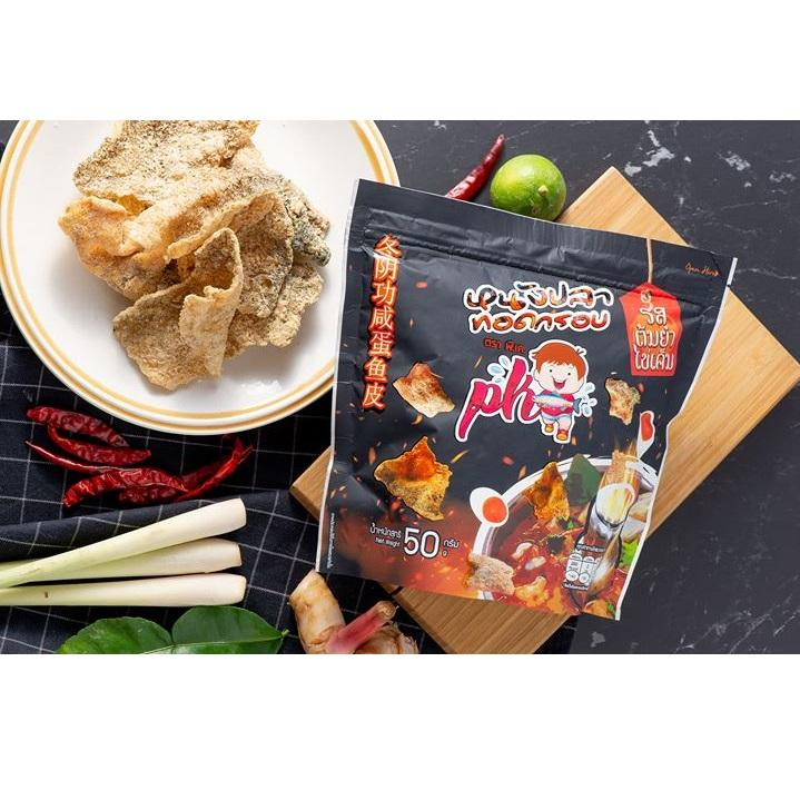 Spicy Deep Fried Crispy Fish Skin Snack With Tom Yum Salted Egg By P.K. Brand With HACCP Certification