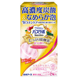 Japanese import wholesale hot sale bath product agent for women