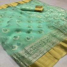 Party Wear Fancy Full Embroidery Work Organza Sarees Collection