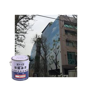 Construction paint polymer cement waterproof coating wall paint color chart