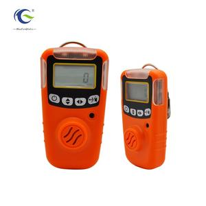 CE ATEX Portable battery 0-50ppm O3 ozone gas analyzer ambient ozone monitoring detector