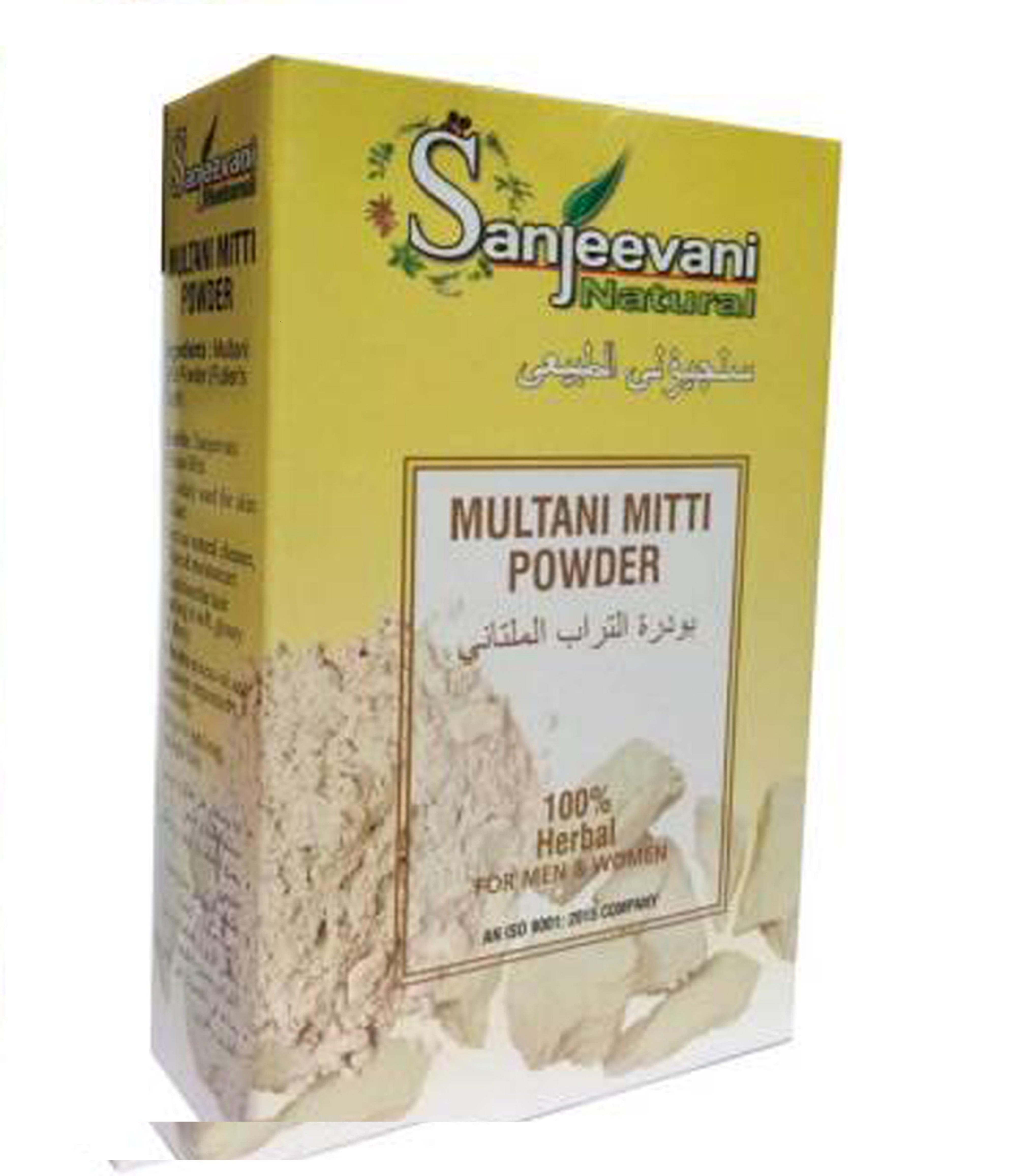 Pure Indian 100% Natural Multani Mitti Powder at Best Price