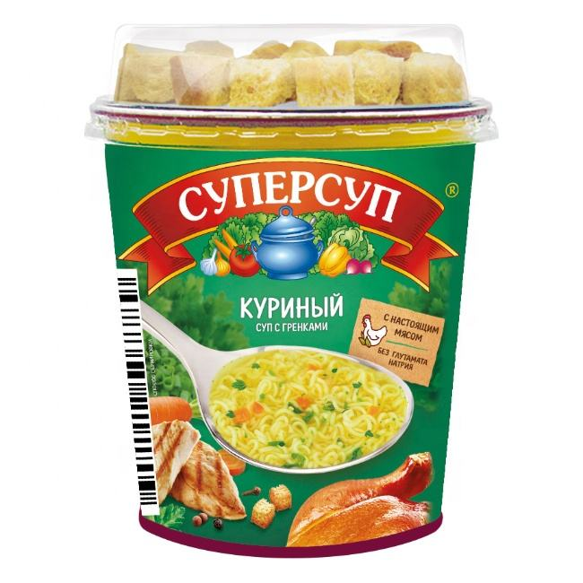 Supersoup с цыплёнком и sippets