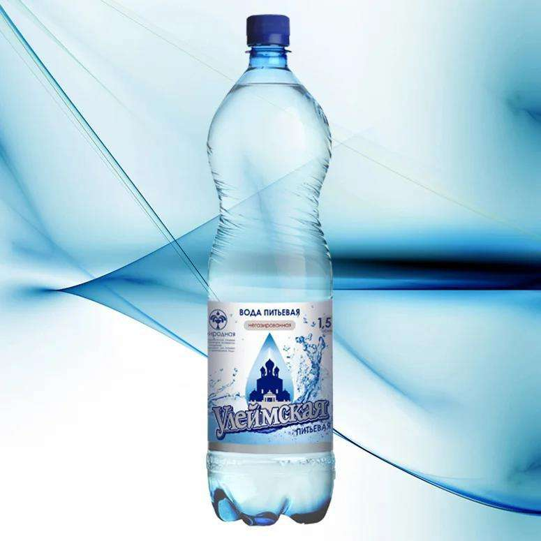 Pure drinking water