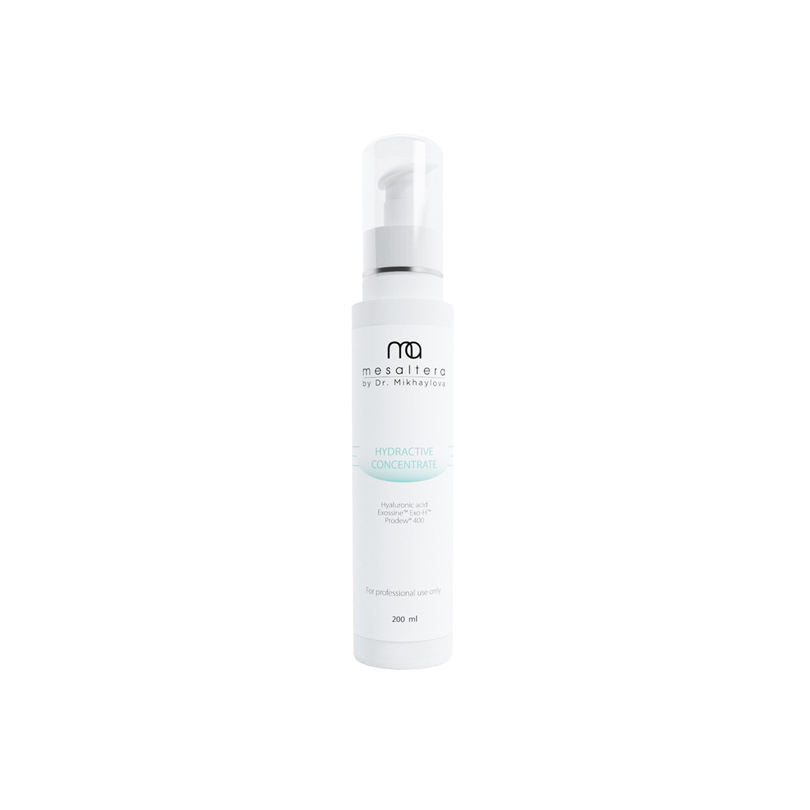 Active moisturizing skin serum