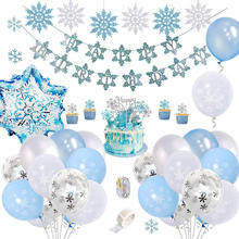 Nicro Blue White Birthday Baby Shower Girl Princess Frozen Snowflake Birthday Party Decorations Supplies