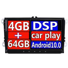 AutoRadio 2Din Car DVD Player For VW Amarok Beetle Bora Jetta Caddy EOS Golf MK5  V5 A5 1K Variant GTI Estate  Multimedia