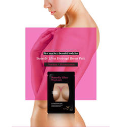 Premium Ingredients breast mask korean breast mask mask breast care manufacturer of south korea