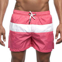 Exercise Men's Multiple Colors Beach Slim Short Pants Swimming Trunks Swimsuits Summer