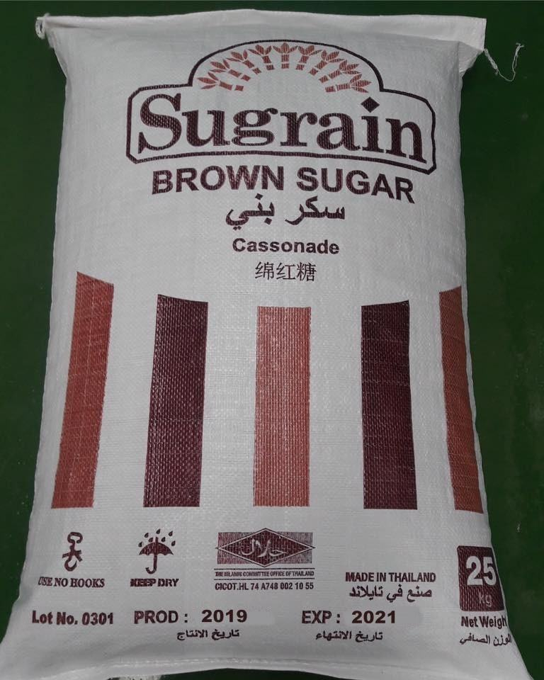 Dark brown sugar
