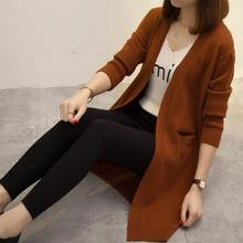 winter autumn spring fashion long sleeve plain casual ladies long cardigan sweaters