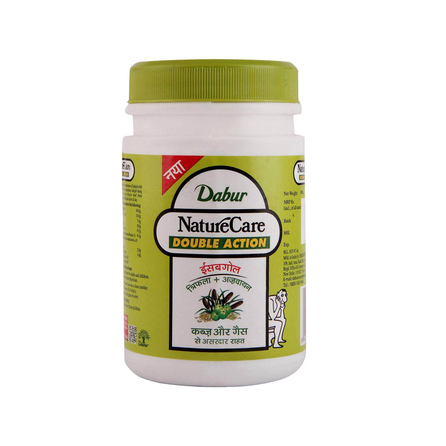 Ayurvedic Medicine for Gas & Constipation: Dabur Nature Care Double Action