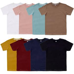 Plain Cotton T shirt Made in Thailand